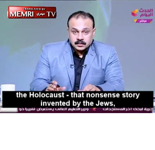 Please Support MEMRI's Efforts Documenting And Fighting Antisemitism